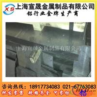 LY6铝板抗拉强度