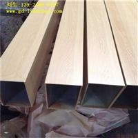 供应40x80木纹型材铝方通