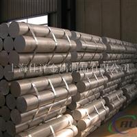 棒材LY12铝棒