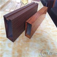 木纹转印型材铝方通厂