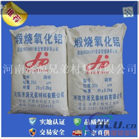 耐火級aAl2o3氧化鋁微粉