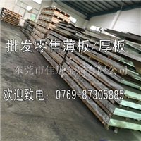 国标氧化铝合金 6082铝厚板价格