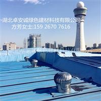 65430铝镁锰金属屋面板系统工程
