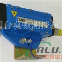 工业高温场合专项使用激光钢水液位计