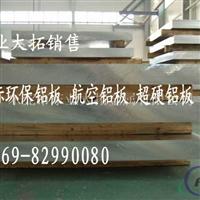 直銷7075鋁材7075t7351超硬鋁棒