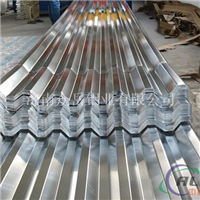 压型铝板《瓦楞板》压型瓦楞铝板