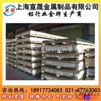 供应A6061优质铝板