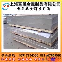 进口LY11铝合金板