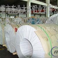 深圳6351铝带供应商