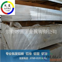 7050t7451超硬铝加宽铝板现货