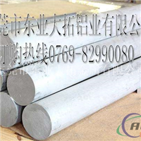 深圳6262铝棒供应商