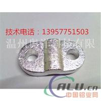 鋁封閉劑(鋁保護劑)