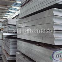 ADC12超厚铝板直销