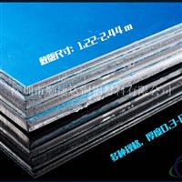 1100工业纯铝板 氧化铝板