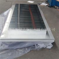 1050標牌專用鋁板 裝飾鋁板