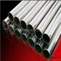 118.5铝管厂家,126mm铝管现货