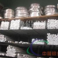 纯铝排 1060铝排 6061铝排