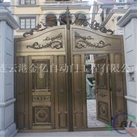 铝艺豪华庭院大门
