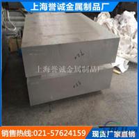 进口2A12铝板  LY12铝板价格比2A12多少?