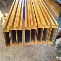 热转印木纹铝方通_厂家批发