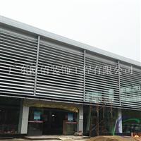 日产4S汽车店外墙银灰色铝百叶