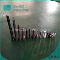 铝型材专用配件 圆柱头螺栓
