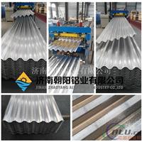 氧化压花铝卷750型压型铝板厂家