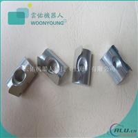 工业铝型材专用配件 弹性螺母块