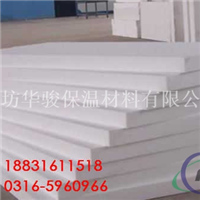 最小规格聚合物聚苯板