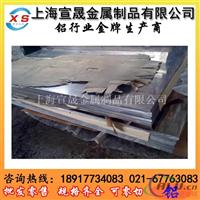 5754(AG3M)优质铝合金板棒