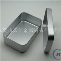 铝制食品包装盒环保铝制饭盒