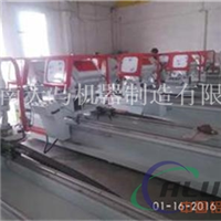 生产断桥铝门窗机器质量好的厂家
