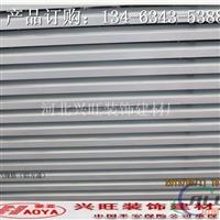 5050鋁方通生產廠家,鋁方通價格