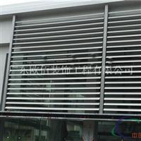 外墙门头银灰色铝合金百叶型材
