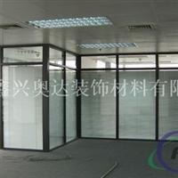 新型优质办公隔断铝型材大量直销