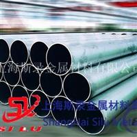 AA6060铝管价格