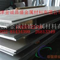 5052铝板 批发6061t6铝板