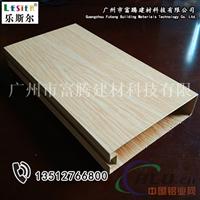 供应海南铝方通20x100木纹铝方通