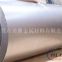 A1085进口优质纯铝板 纯铝棒 纯铝带