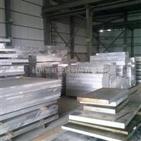 LC9铝棒LC9铝板厂家直销可零切