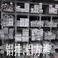 工业纯铝1100铝排 超厚超宽铝排现货