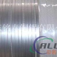 A5005扁铝线
