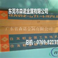 6063拉丝铝板2.0mm价格