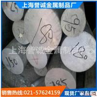 批发5083H111铝合金焊接性能