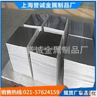 耐久批发 5053铝板 幕墙铝板价钱