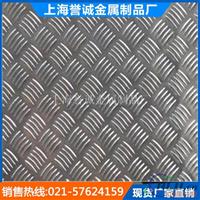 上海橘皮鋁板 1060橘皮花紋鋁板