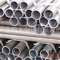 销售6061合金铝管
