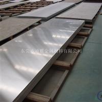 进口优质铝板AL1200带材AL1200放心质量