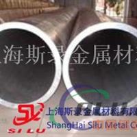 A5654铝板   A5654铝板用途