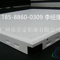 600600微孔鋁扣板指導價